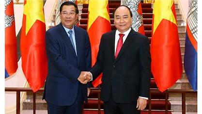 Hội nghị Xúc tiến Đầu tư - Thương mại Việt Nam - Campuchia 2019